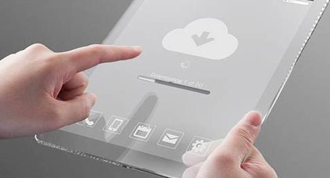 Digital Dimension, filiale du groupe Econocom, annonce l'acquisition de Rayonnance, spécialiste des solutions mobiles en entreprise