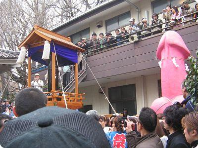 Le Kanamara Matsuri ( fête du pénis de fer) est une fête annuelle shinto de la fertilité