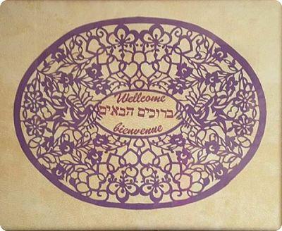 Qu'est ce que le yiddish?