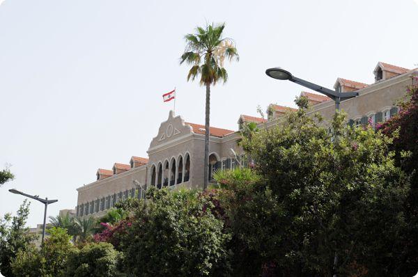 Le Liban lève son secret bancaire